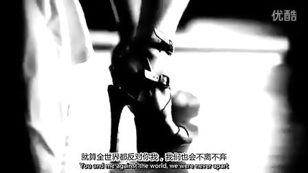 All For You 中英字幕 -Ace Of Base