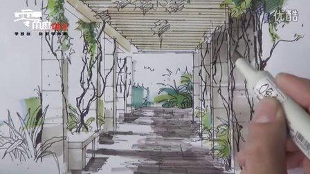 陈立飞老师—廊架景观(字幕)-广州零角度手绘培训教程