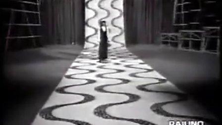 【BOSSA CHINA】Astrud Gilberto - Samba de Verão