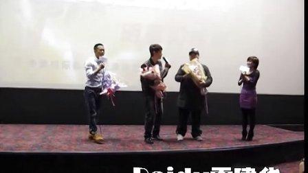 超时空救兵天津宣传之霍霍跳舞