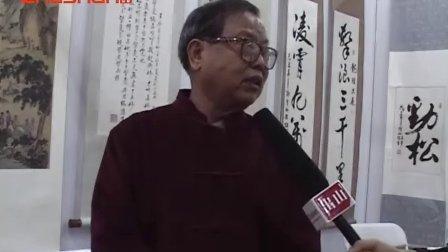 画家谢贤礽接受出山网艺术访谈节目