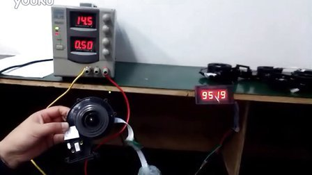 Blower No. 1 tested by Sunflow PCB