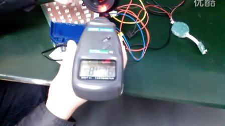 Blower  1 tested by Customer PCB