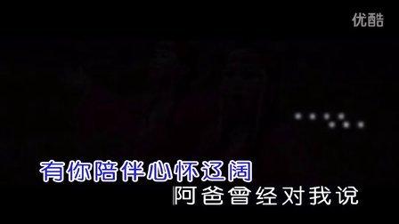 科尔沁姐妹-诉说草原[原版]1080p