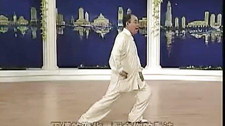 李德印二十四式太极拳精讲