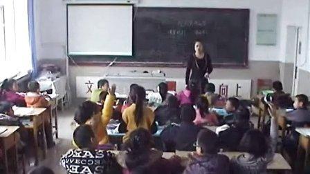 20131115 三年级品德与生活 《规则有什么用》 尹春静 东城小学