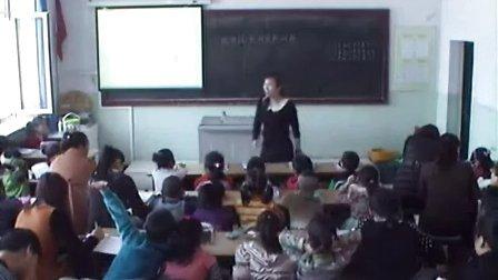 20130412 一年级数学 《比多比少的实际问题》 孙春艳 东城小学