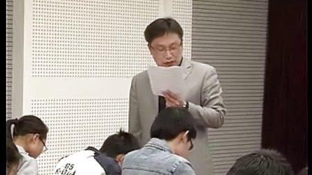 高中生物_体液调节(白泉高中 李宗飞)四届学科带头人