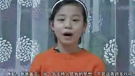"""2014""""中国未成年人网络春晚""""主持人——冯佳艺"""
