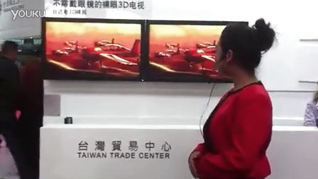 西林台湾精品展