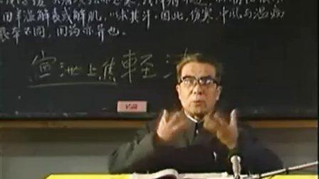 赵绍琴中医讲座 01_标清
