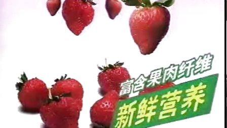 《汇源果汁10周年》广告片