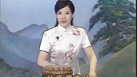 东北大鼓书六祖慧能传42