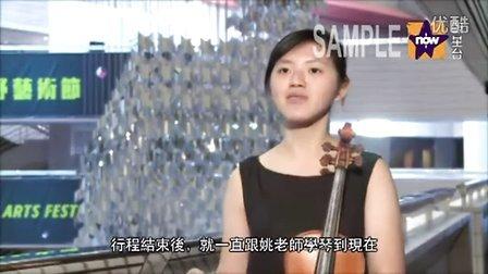 姚珏 - NOW TV 访谈 - Profile program, part 2