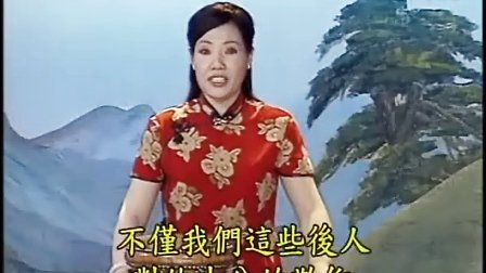 东北大鼓书六祖慧能传38