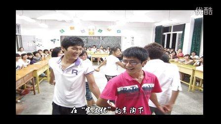 《旅岛神话》--福师大福清分校2011级旅游管理校文明班级展示视频