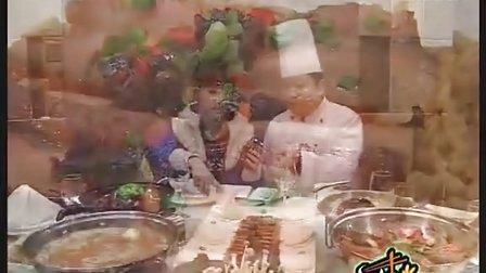 《味道湖南》——张家界乌龙山寨