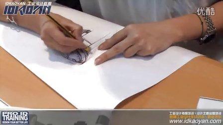 意翔工业设计手绘 工业设计考研手绘演示范稿-手表线稿展示