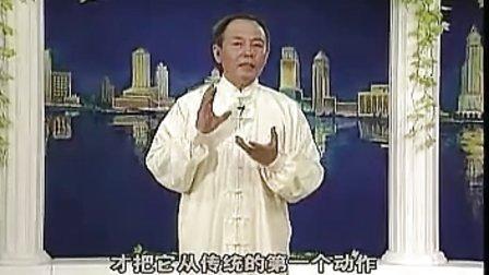 24式太极拳全套精讲