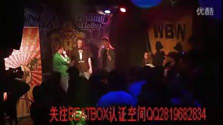 Noisy Girl vs Mystic-Female Final _ Beatbox Battle
