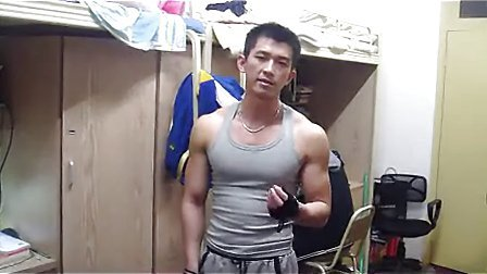 宿舍健身全攻略六 背阔肌练习与肌肉对称