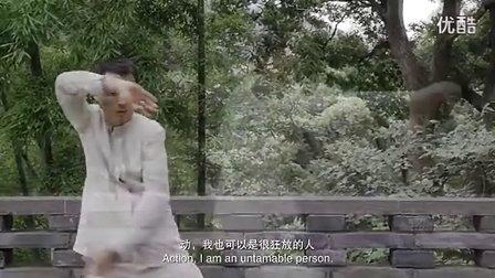 上海承艺美发学院形象片 高清