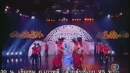 【泰剧】恒星的光亮的天堂 EP12[2_9](泰语无字清晰版)
