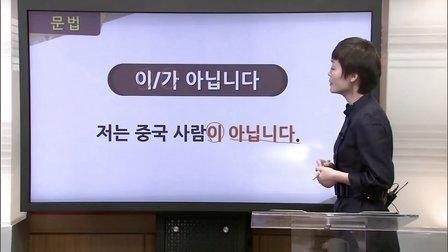 博乐韩国语1-2B