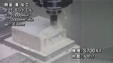 日本兄弟数控钻孔攻丝中心S500x1机床SX1 铝件加工视频