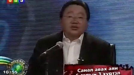 蒙古国总统接见青年歌手们