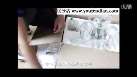 欧式水晶吊灯安装视频教程水晶灯安装视频