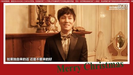 [Bestshinhwa]131218 Message from DW Merry Christmas