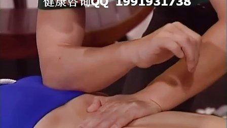 08薦椎部原始點—张钊汉原始点疗法