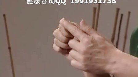 02操作手法—张钊汉原始点疗法