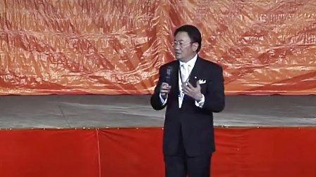 宝健2009年辽沈代理商10年见证会NO.3