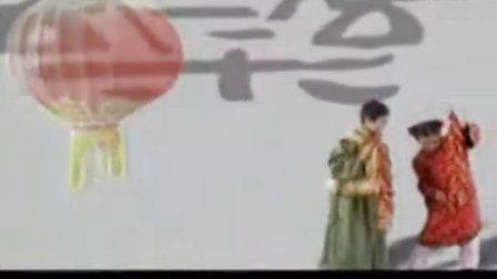 欢乐中国年--原画面纯伴奏120120