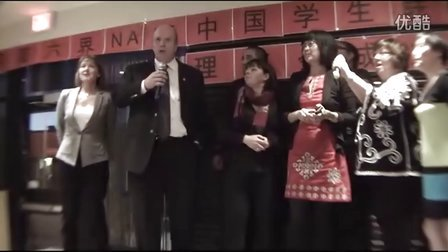 NAIT 2011 中秋晚会 Part5