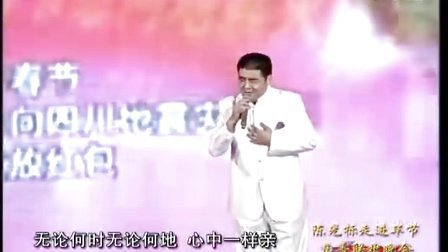 我的中国心—陈光标演唱