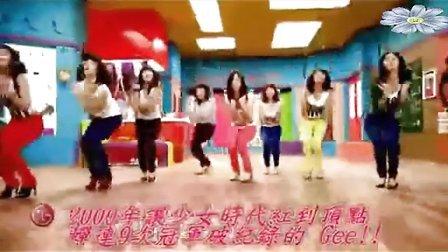 搞笑视频《要想爆红就得唱OH》-少女时代MV