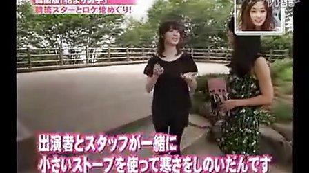 2009.08.08 TBS 李敏镐具惠善花男宣传节目.flv