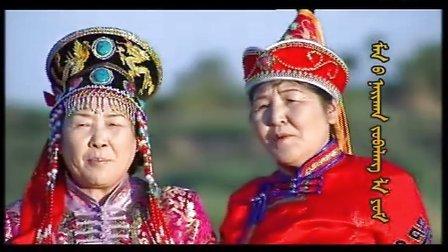 准格尔原生态蒙古民歌 准格尔蒙古民歌  忙哈丹雅瓦达