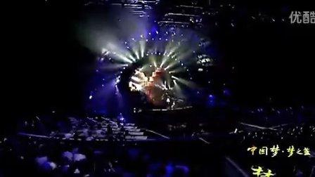 《路灯下的小姑娘》演唱-凤凰传奇