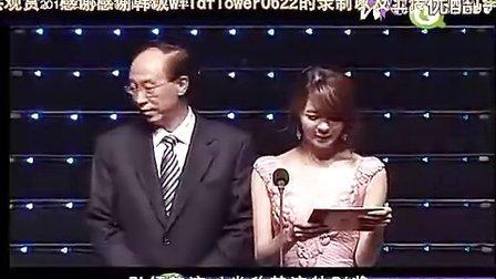 疯狂的贫道李敏镐中文网-李敏镐2011韩国电视剧大奖cut(韩语中字)