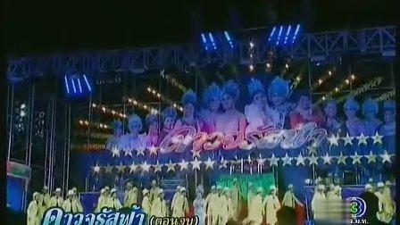 【泰剧】恒星的光亮的天堂 EP20 End[6_8](泰语无字清晰版)