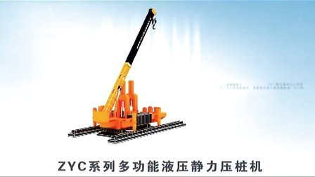新天和企业宣传片(中文)