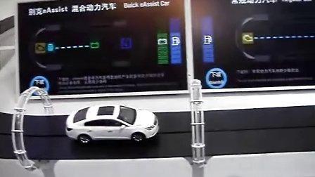 2012-04-25北京国际车展7
