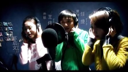少儿版还珠格格第二部香妃的生日(下)之拍摄花絮-西安教育电视台叶思语