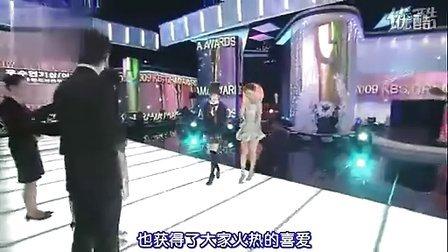 【中字】2009 KBS演技大奖-中篇优秀演技奖 具惠善CUT.flv