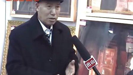 画家李昆山接受出山网采访