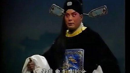 曲剧 周仁献嫂1 周玉珍 李振乾 刘青 付和尚 高清